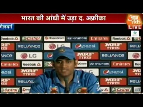 LIVE: MS Dhoni Addresses Media After South Africa WC Win