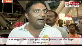 Prakash Raj's Press Meet regarding Farmer's Protest on Waving off loans | Polimer News