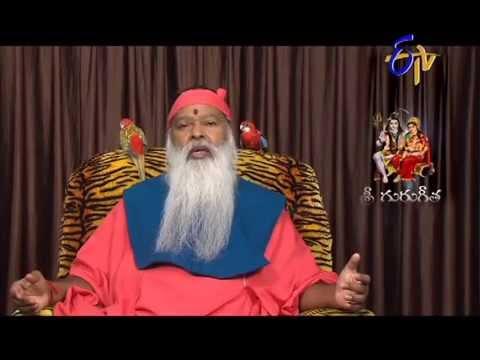 Sri Guru Gita - శ్రీ గురు గీత - 19th October 2014 Episode No 291