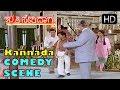 Dr.Rajkumar Comedy Scenes with family | Kannada Comedy Scenes | Shruthi Seridaga Kannada Movie