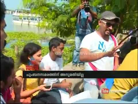 Kiss Of Love: receives public hatred in Kochi