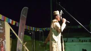 Faysal kongola yelwata maroua