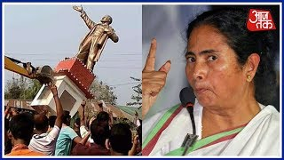 Shatak Aajtak: Mamata Banerjee Condemns Demolition Of Lenin's Statue