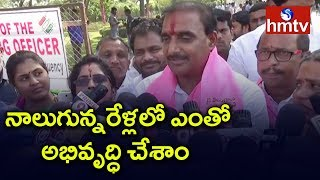 Serilingampally TRS Candidate Arekapudi Gandhi Files Nomination | hmtv