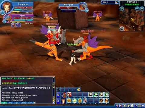 Digimon Masters Online Desierto 3