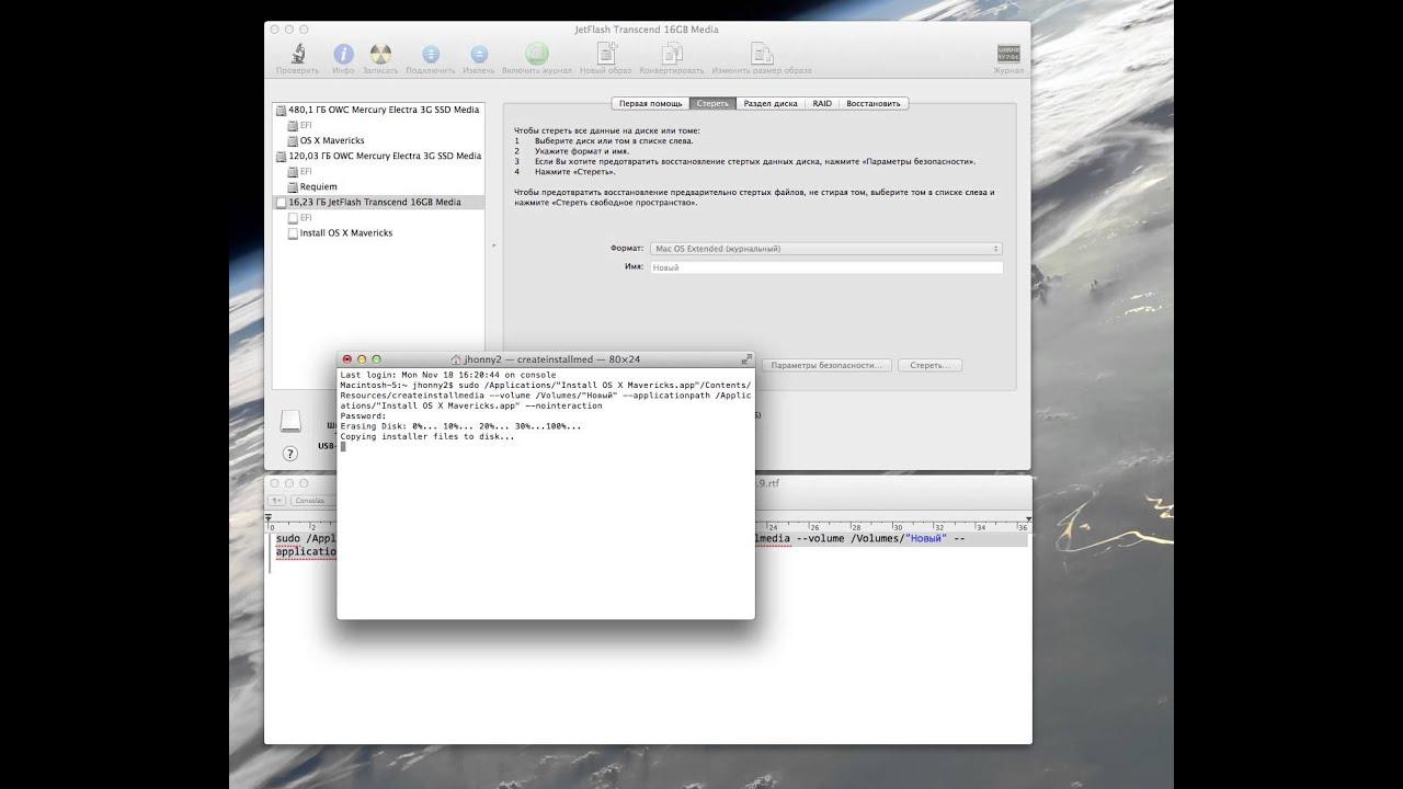 Как сделать образ с mac os x в формате dmg
