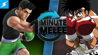 One Minute Melee - Little Mac vs Makunouchi Ippo