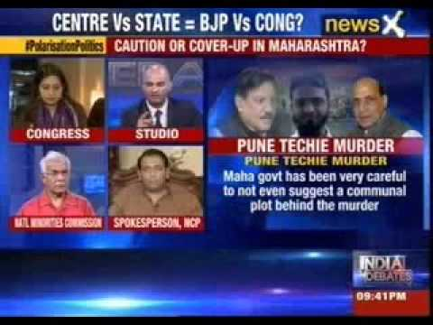 India Debates: Pune murder - Communal incident?