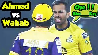 Ahmad Shehzad Vs Wahab Riaz Fight in Match | Physical Fight | HBL PSL