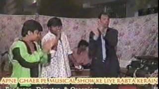 TERI MAIN GANVAN JUGNI SINGER ZUBER ALI BY AMIR MA
