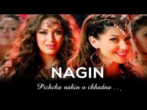 Nagin (full Song) - Bajatey Raho video