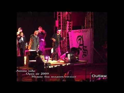 Outlaw - Ankhnii hair Nadaas Buu Holdooch Toglolt