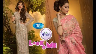 LOOK@ME |  Eid  Special Photoshoot  | Rtv Lifestyle | Rtv