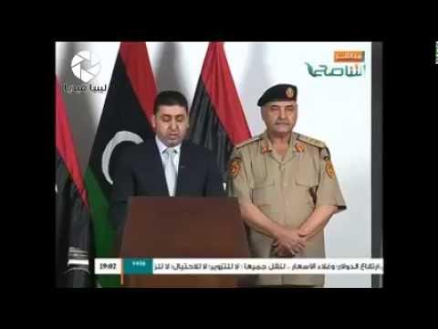 ليبيا ميديا Libya Media