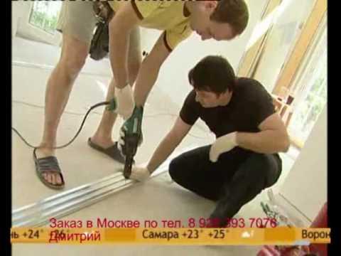 Натяжные потолки видео. Натяжной потолок