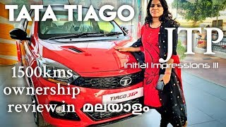 Kerala's First  TATA TIAGO JTP Ownership review in Malayalam!!!