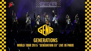 Generations From Exile Tribe Live In Paris 2015 French Documentary By Orient Extrême
