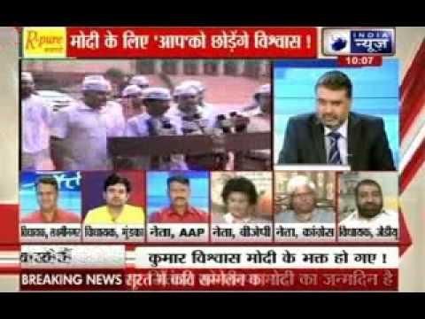 Andar Ki Baat: Kumar Vishwas praises PM Narendra Modi, says ready to quit AAP if there is option