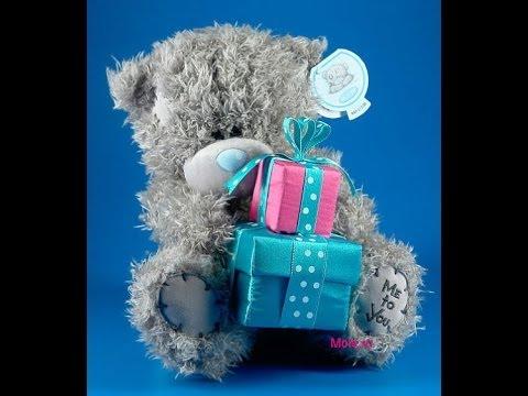 Подарок с днём рождения сына 937