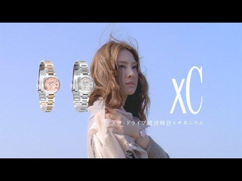 北川景子 CM シチズン xC クロスシー ~ティタニア ライン ミニソル~ (2014.11)