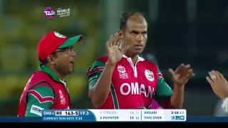 ICC #WT20 Ireland v Oman Match Highlights