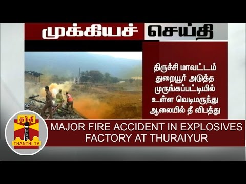BREAKING NEWS : Major fire accident in Explosives Factory at Thuraiyur