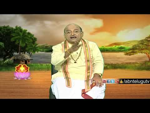 Garikapati Narasimha Rao About Benefits of Reading Newspapers | Nava Jeevana Vedam | ABN Telugu
