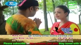 Bangla Eid Natok 2016 Promo   Bow Tumi Kar   নাটক   বউ তুমি কার1