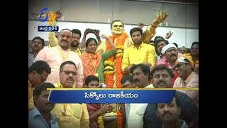5 PM | Ghantaravam | News Headlines | 21st February 2019 | ETV Andhra Pradesh