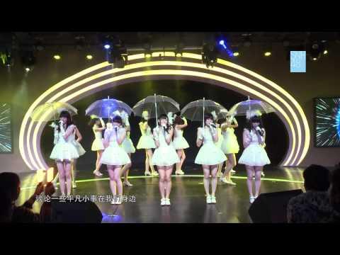 [HD DVD] SNH48 Team SII stage A5 - M02 爱的暴风雨 Squall no Aida ni