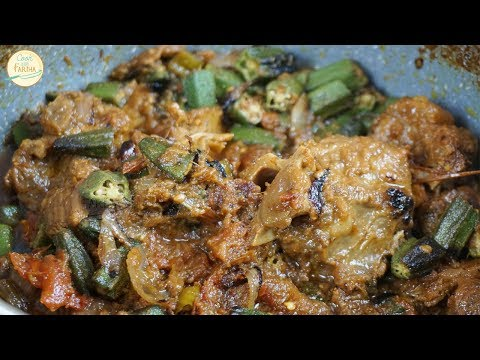 Bhindi Gosht (Mutton) Recipe By Cook With Fariha