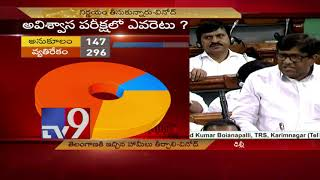 TRS MP Vinod says 7 mandals of Telangana snatched away by AP