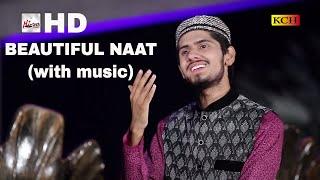 Best New Naat Sharif 2017 (Must Listen) by Muhammad Umair Zubair Qadri - Sayedi Murshadi Ya Nabi