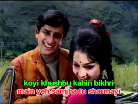Likhe Jo Khat Tujhe - Kanyadaan video