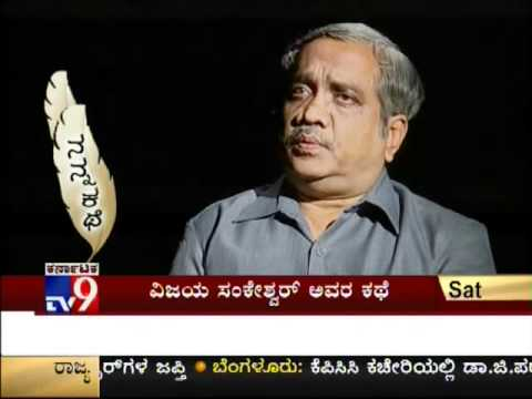 TV9 - Nanna Kathe With VRL Group Owner Mr.Vijay Sankeshwar -...