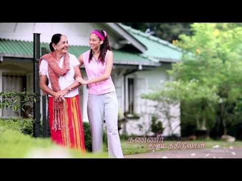 Krg 30sec Tamil 720p video
