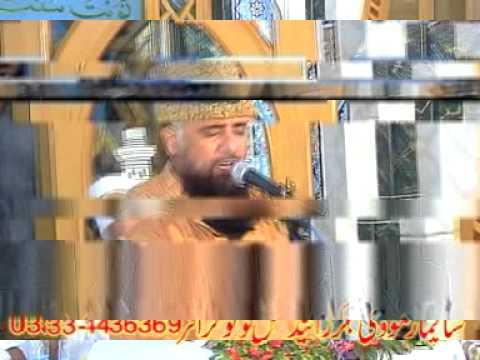 Fasi-ud-Din Seherwerdi-Aye ishq-e-nabi meray dil main bhi sama...