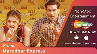 Marudhar Express [2019] Tara-Alisha Berry | Kunaal Roy Kapur | Rajesh Sharma | Latest Hindi Movie