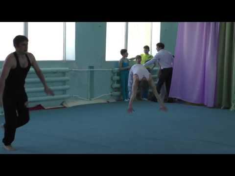 Акробатика показательное выступление
