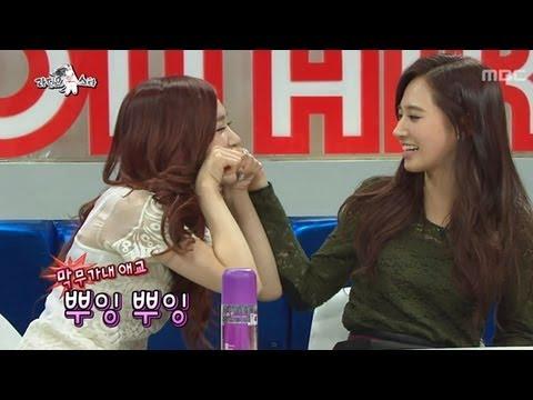 The Radio Star, Girls' Generation #21, 소녀시대 20130123