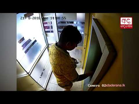 cctv footage of susp|eng