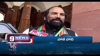 Kaleshwaram Project Inauguration | Raj Gopal Reddy Comments On Uttam | TDP Mps Joins In BJP