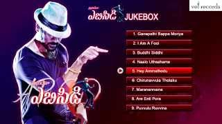 Ek Tha Tiger - ABCD - Any Body Can Dance | Telugu Movie Full Songs | Jukebox - Vel Records