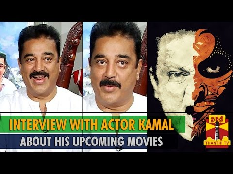Interview With Actor Kamal Haasan About his Upcoming Movies - Thanthi TV