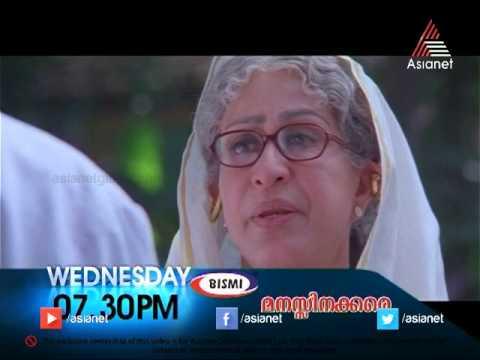 Wednesday Second Show Movie Manassinakkare video