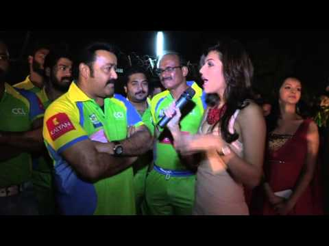CCL Season 3 Curtain Raiser- Kerala Strikers