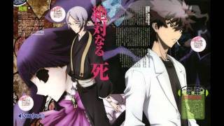 Shiki Noir Soundtrack_ Track 1 -- Epitaph