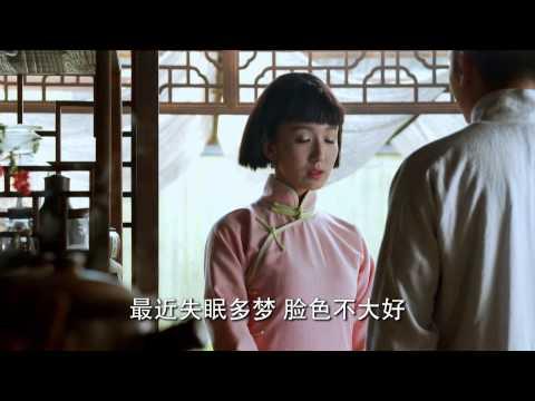 陸劇-愛情悠悠藥草香