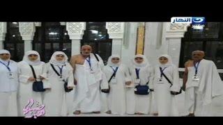 صبايا الخير - سفر البنات لأداء العمرة  بعد شفائهم ورجوعهم مره اخرى