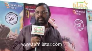 Bhadrakali At Selvandhan Movie Press Meet